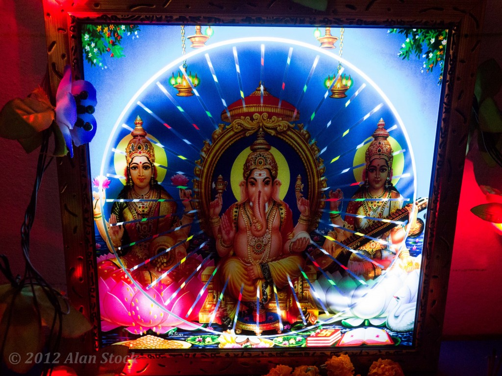 In Ashman's room was this hypnotic, pulsating psychedelic shrine. I've seen them in some businesses too.